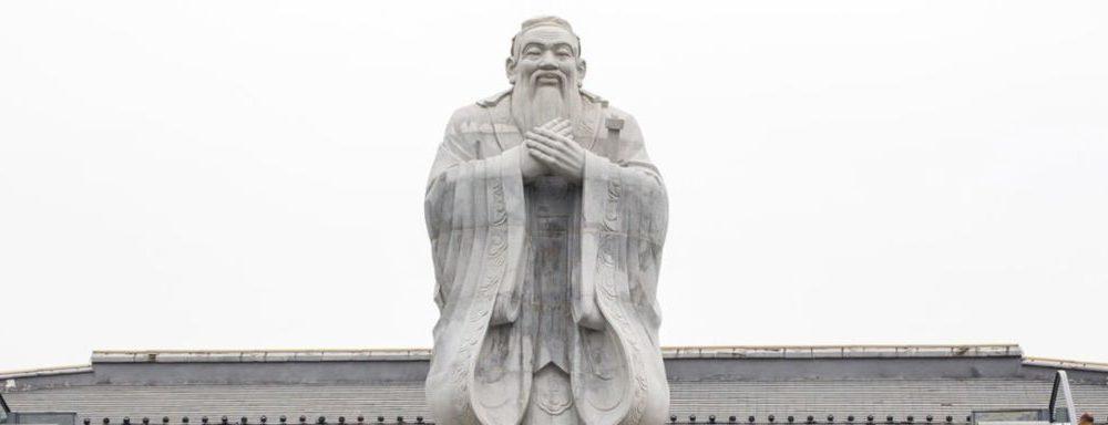25 Confucius quotes that will enlighten you